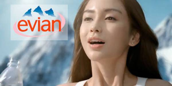 Doop music in Evian commercial